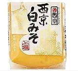 Saikyo Shiro Miso Josen [Miso Blanco] 500g – El Shiro Miso es el más versátil de todas las pastas Miso para fines de cocina