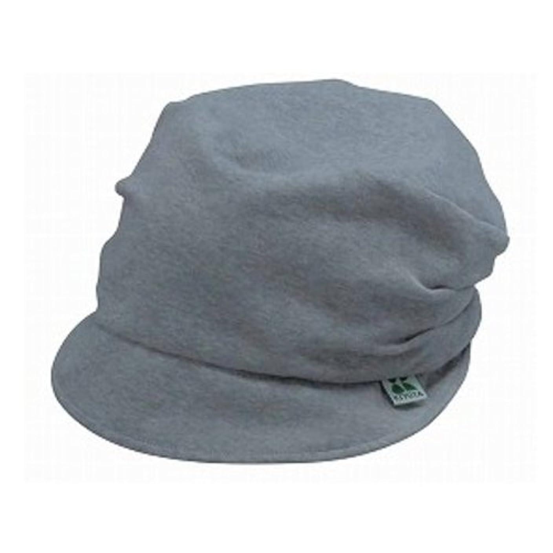 扱いやすいカフェテリア密保護帽子 介護用 おでかけヘッドガード ニットブリムタイプ / KM-1000F S モカ