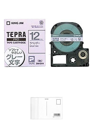 キングジム テープカートリッジ テプラPRO 12mm SW12VH ラベンダー 【× 2 個 】 + 画材屋ドットコム ポストカードA