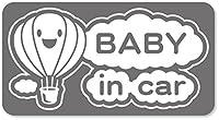 imoninn BABY in car ステッカー 【マグネットタイプ】 No.32 気球 (シルバーメタリック)