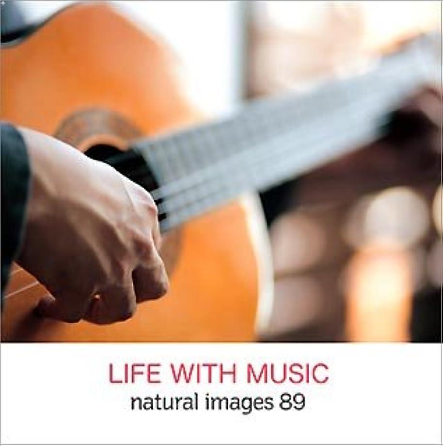 毒リル地域natural images Vol.89 LIFE WITH MUSIC