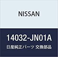 NISSAN (日産) 純正部品 ガスケツト インテーク アダプター ティアナ 品番14032-JN01A