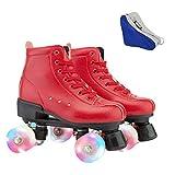 [SCILLO] ローラースケート ジュニア 女の子 男の子 キッズ 子供 初心者向け 大人 4つウイール インラインスケート クワッド ローラーシューズ 子供スケート (レッド1,27.5 cm)