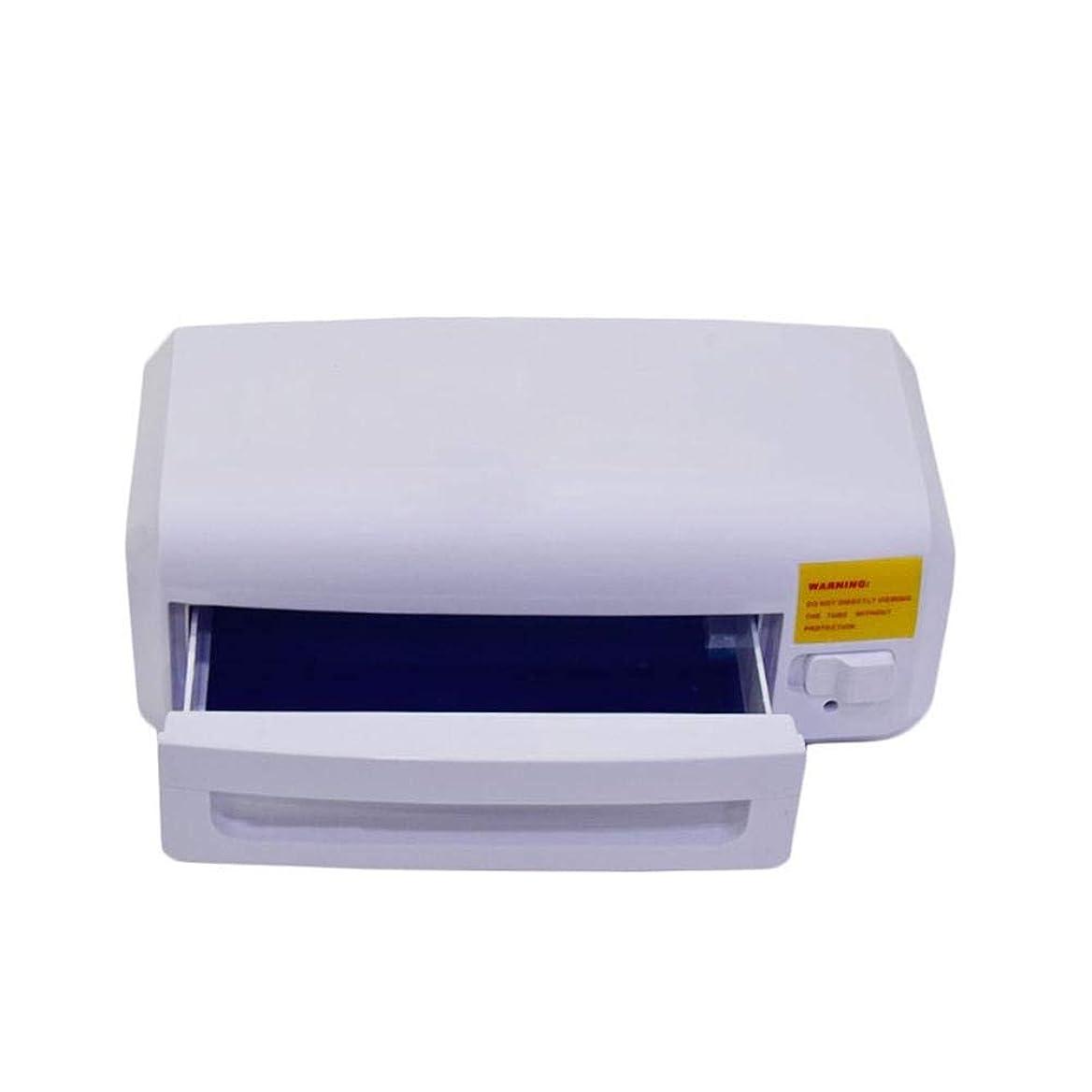 フィットネスビザ行き当たりばったりネイル滅菌装置8ワット消毒機UVタオル消毒キャビネットマニキュア美容ツールUV滅菌サロン消毒機