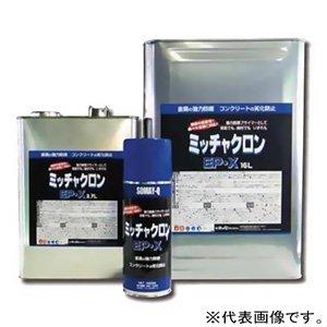 染めQテクノロジィ 常乾・焼付対応型プライマー 《ミッチャクロンEP・X》 一液タイプ 2コート2ベークまで 内容量3.7L ホワイト ミッチャクロンEP・X3.7Lホワイト