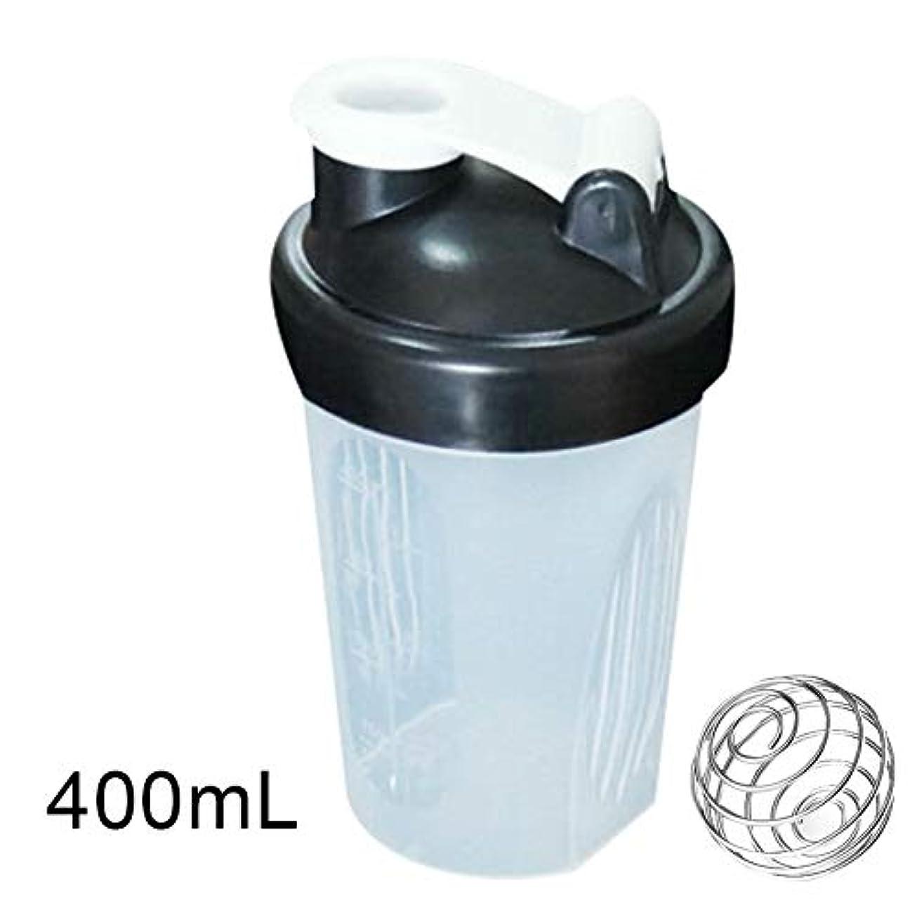 理容師中毒湿原ARTYGYD 400 / 600ml蛋白質の粉の混合のコップは感動的な球が付いている漏出防止の振動ボトルを密封しました