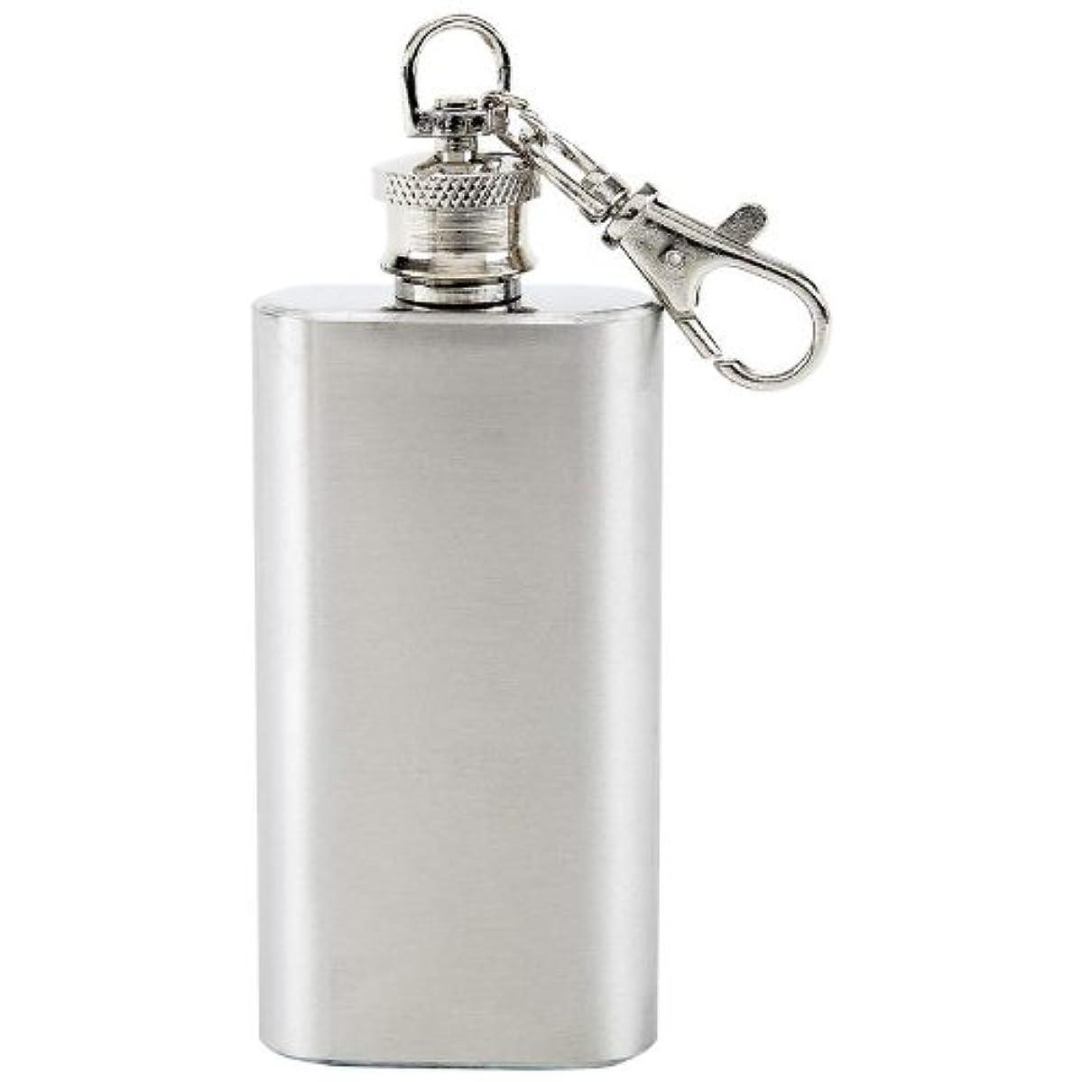 Maxam KTFLKC2 Stainless Steel Key Chain Flask, 2 oz
