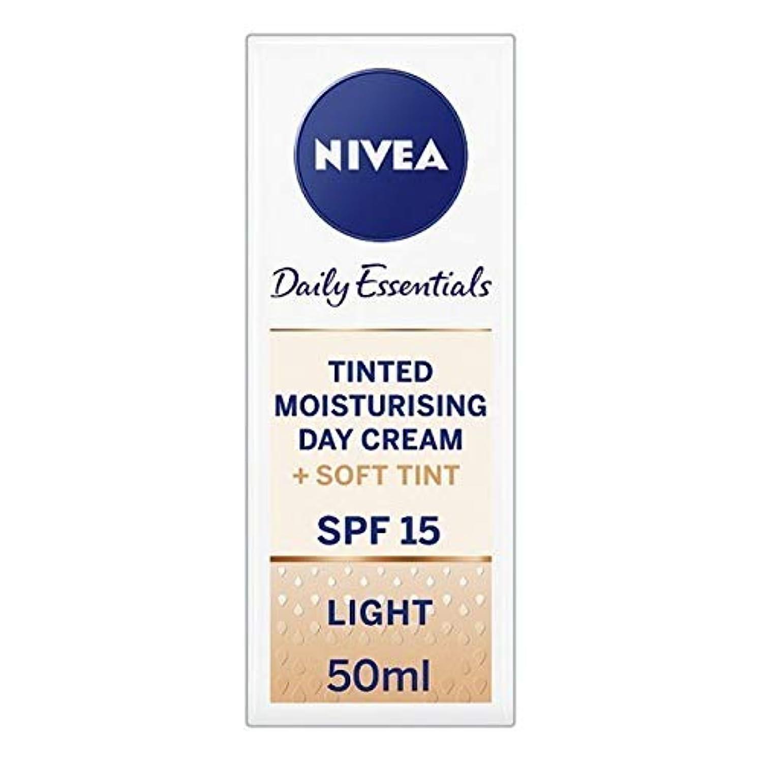 本を読む立証するゲーム[Nivea ] ニベアヴィサージュ着色保湿クリームの50ミリリットル - Nivea Visage Tinted Moisturising Cr?me 50ml [並行輸入品]