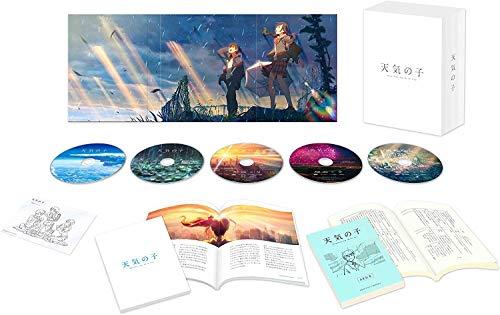 """Kenoko no Ko"" Blu-ray Collector's Edition 4K Ultra HD Blu-ray Included 5 Disc Set [Limited Release] (With 2 Mini Character Cushion Set (Hina & Hotaka)) JAPANESE EDITION"