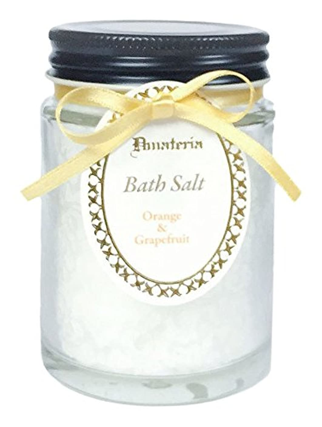 浴室バレル気難しいD materia バスソルト オレンジ&グレープフルーツ Orange&Grapefruit Bath Salt ディーマテリア