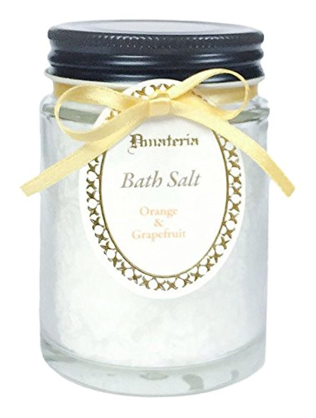 宿泊準備したソースD materia バスソルト オレンジ&グレープフルーツ Orange&Grapefruit Bath Salt ディーマテリア