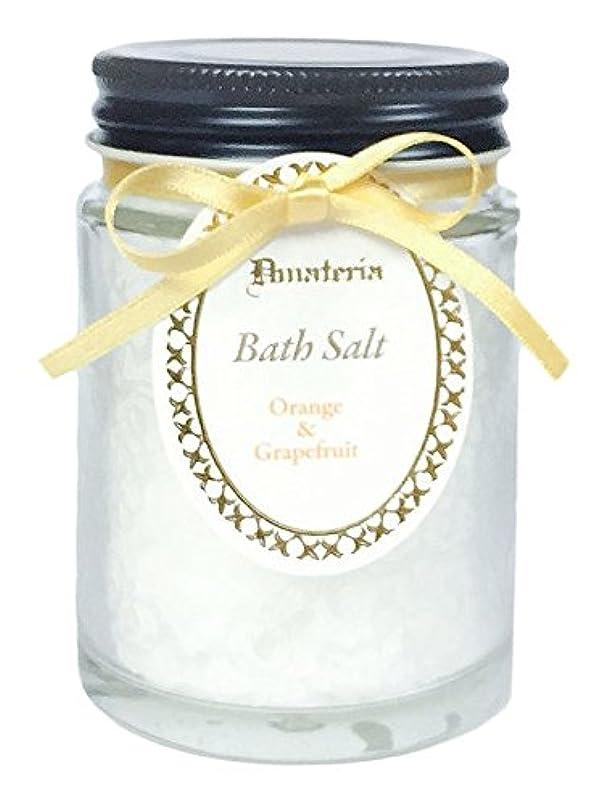 タオル野生日焼けD materia バスソルト オレンジ&グレープフルーツ Orange&Grapefruit Bath Salt ディーマテリア