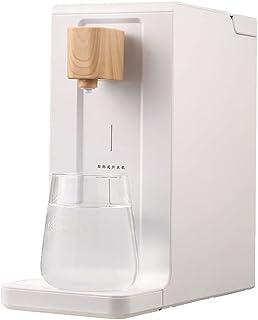 Water cup Cafetière Distributeur D'Eau Chaude De Bureau Petit Ménage Quick Hot Desktop Mini Tea Bar Machine Entièrement Au...