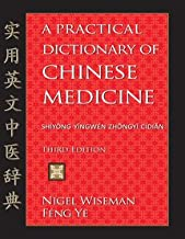 Best chinese medicine dictionary Reviews