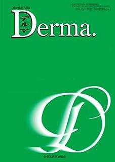 皮膚科処置基本の「キ」 (MB Derma)