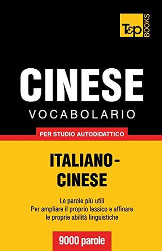 Vocabolario Italiano-Cinese per studio autodidattico - 9000 parole