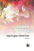 Xuyên Gi¿c Chiêm Bao (soft cover)