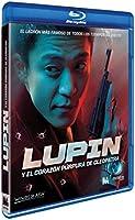 Lupin y el corazón púrpura de Cleopatra