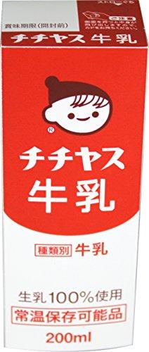チチヤス牛乳200ml×24本
