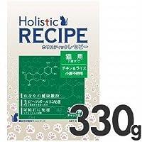 ホリスティックレセピー 新ネコ 330g × 15袋【まとめ買い ケース販売】