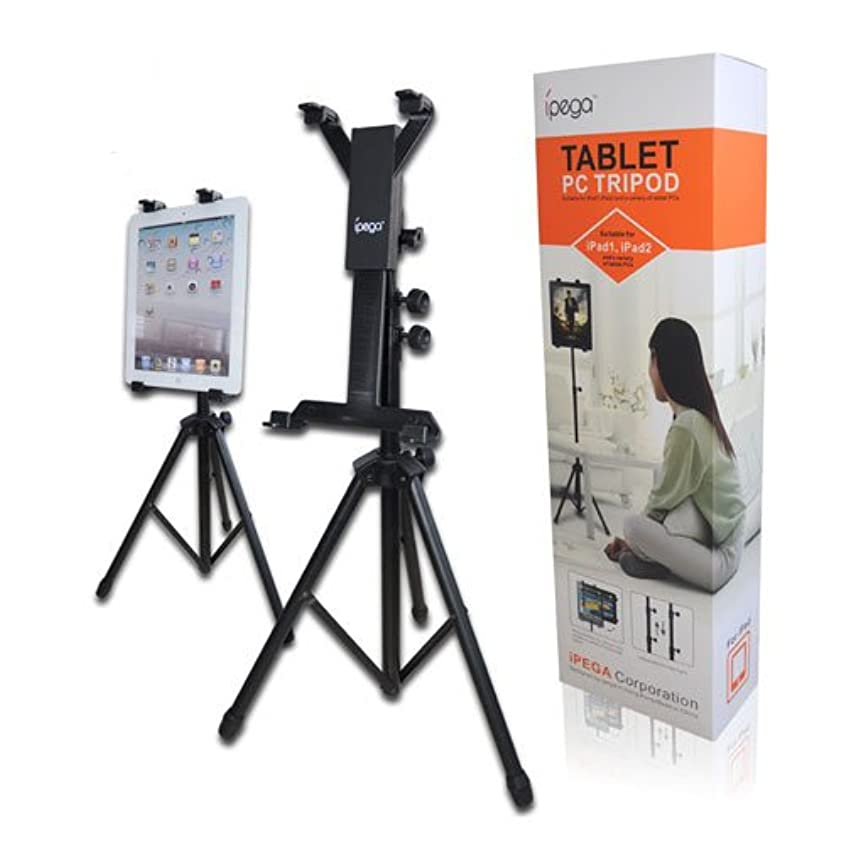 ボード経験必要性【iPad?iPad2?TabletPCに 】 三脚スタンド Tripod for iPad iPad2 TabletPC PG-IP097
