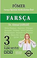 Fömer Farsca Ileri Seviye