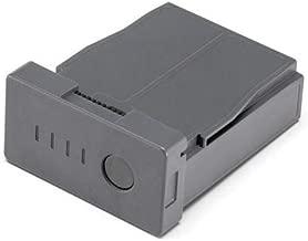 【国内正規品】DJI RoboMaster S1 PART 3 インテリジェントバッテリー