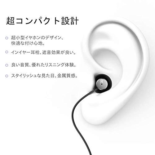 AGPTEK イヤホン カナル型 高音質 寝ホン 睡眠用 遮音 リモコン マイク付き 耳栓付属 iPhone/Android/MP3/MP4に対応