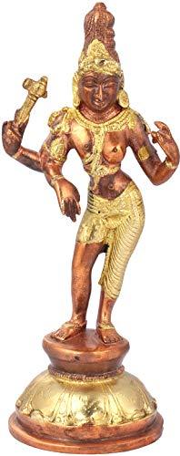 Exotic India Ardhanarishvara - Brass Statue - Color Copper Gold Color