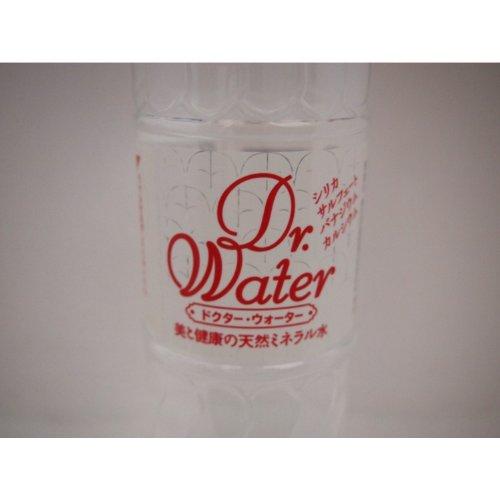 Dr.Water(ドクターウォーター)