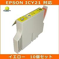 エプソン(EPSON)対応 ICY21 互換インクカートリッジ イエロー【10個セット】JISSO-MARTオリジナル互換インク