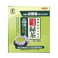 食事のおともに食物繊維入り緑茶 6g×30包 ×6個セット
