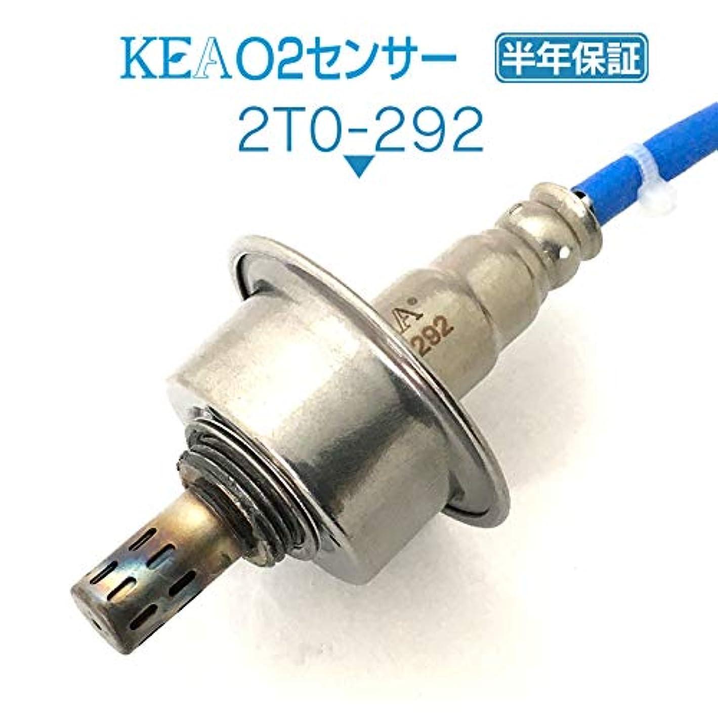 アラブサラボ許容できるバーガーKEA O2センサー 2T0-292