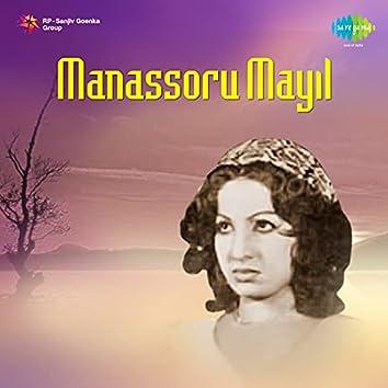 "Manathorarattam (From ""Manassoru Mayil"") - Single"