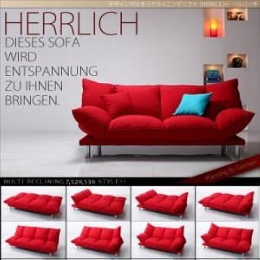 オゾン移行する名前でソファー レッド デザインマルチリクライニングソファ (HERRLICH) ヘルリッチ