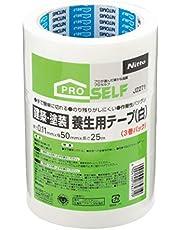 ニトムズ 建材・塗装養生用テープ(白) 50X25 3巻パック J2271
