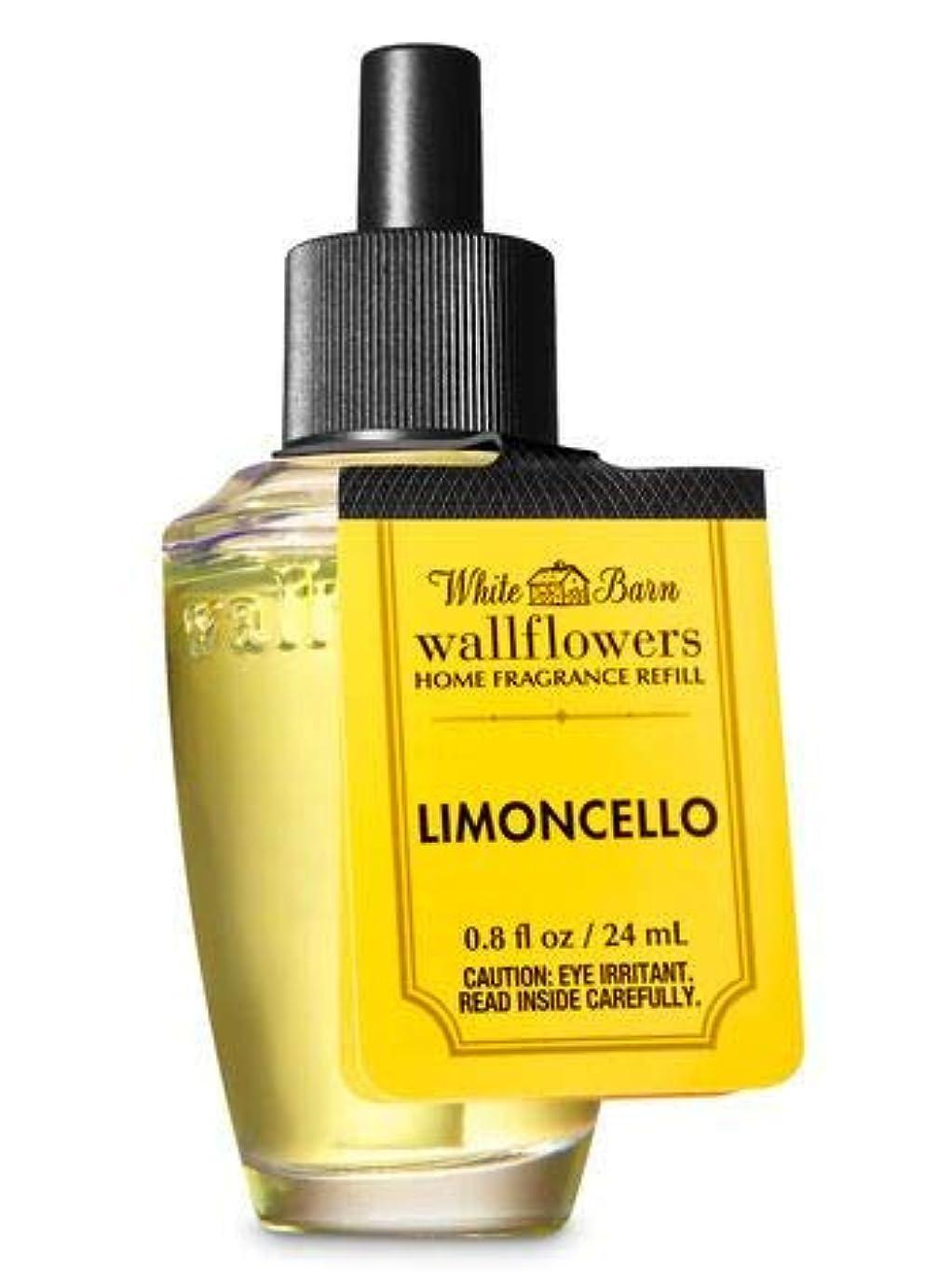 ベリーダンス好き【Bath&Body Works/バス&ボディワークス】 ルームフレグランス 詰替えリフィル リモンチェッロ Wallflowers Home Fragrance Refill Limoncello [並行輸入品]