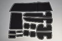 KINMEI(キンメイ) トヨタ ラクティス Ractis P120系 専用設計 白 インテリア ドアポケット マット ドリンクホルダー 滑り止め ノンスリップ 収納スペース保護 ゴムマット TOYOTArac-w