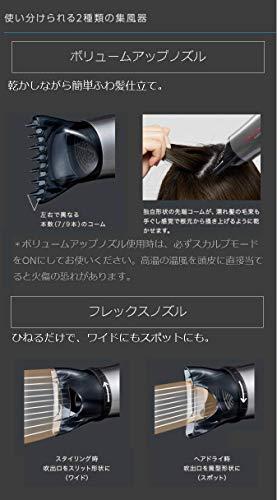 コイズミヘアドライヤーイオンバランスサロンセンス300グレーKHD-9930/H