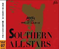 Koisuru Monthly Day by Southern All Stars (2005-06-25)