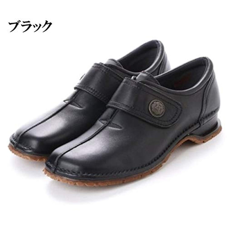 頻繁に店員省日本製 本革 コンフォートシューズ スリッポン スニーカー レディース カジュアルシューズ 黒 靴 歩きやすい 痛くない 幅広 EEE 3E 軽量 防滑