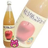 日本果実工業 あとうりんごジュース 瓶1000ml×6本入【×2ケース:合計12本入】