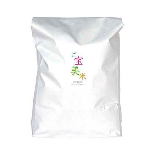 【ギフト】ご宝美米(ごほうび)新潟産コシヒカリ 3kg[白米]