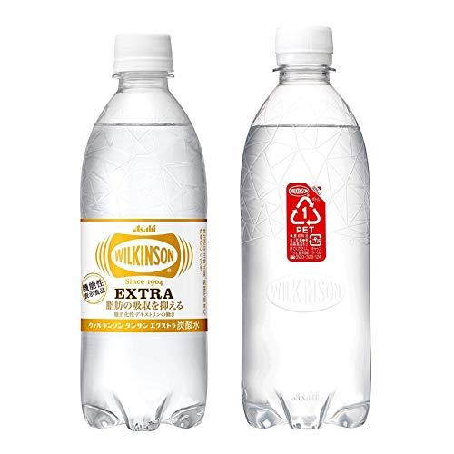 【セット買い】ウィルキンソン タンサン エクストラ 炭酸水 490ml×24本 [機能性表示食品] + ウィルキンソン 炭酸水 ラベルレスボトル 500ml ×24本
