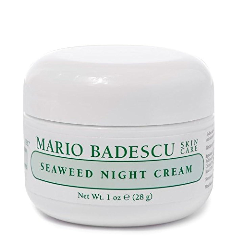 誇張有益ファンドMario Badescu Seaweed Night Cream 28g - マリオ海藻ナイトクリーム28グラム [並行輸入品]