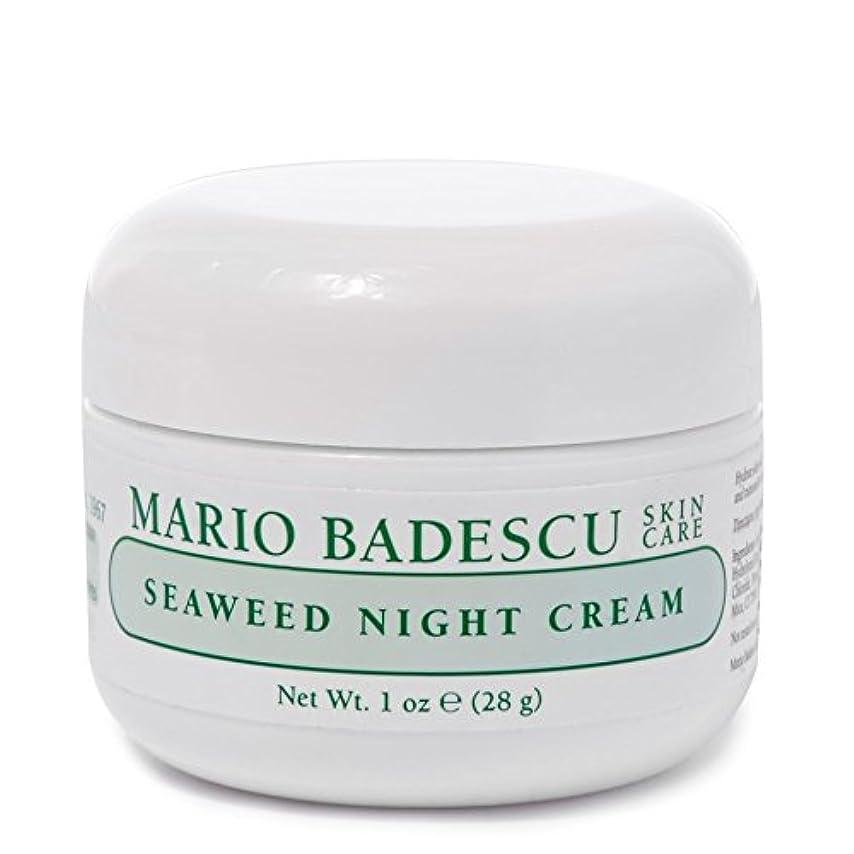 キャンベラ非難戸惑うMario Badescu Seaweed Night Cream 28g - マリオ海藻ナイトクリーム28グラム [並行輸入品]