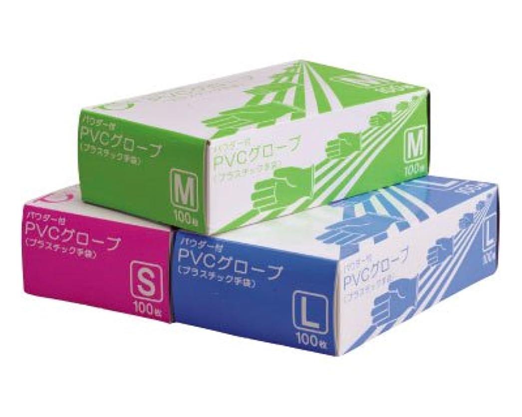 アラスカチャールズキージング環境PVCグローブパウダー付き100枚入×40箱 (Sサイズ 40箱)