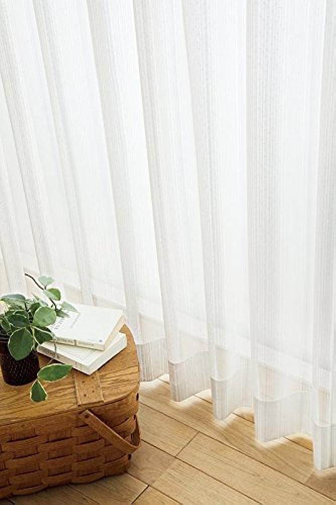 あそこイタリック植物の東リ すっきりしたストライプ カーテン2倍ヒダ KSA60492 幅:300cm ×丈:110cm (2枚組)オーダーカーテン
