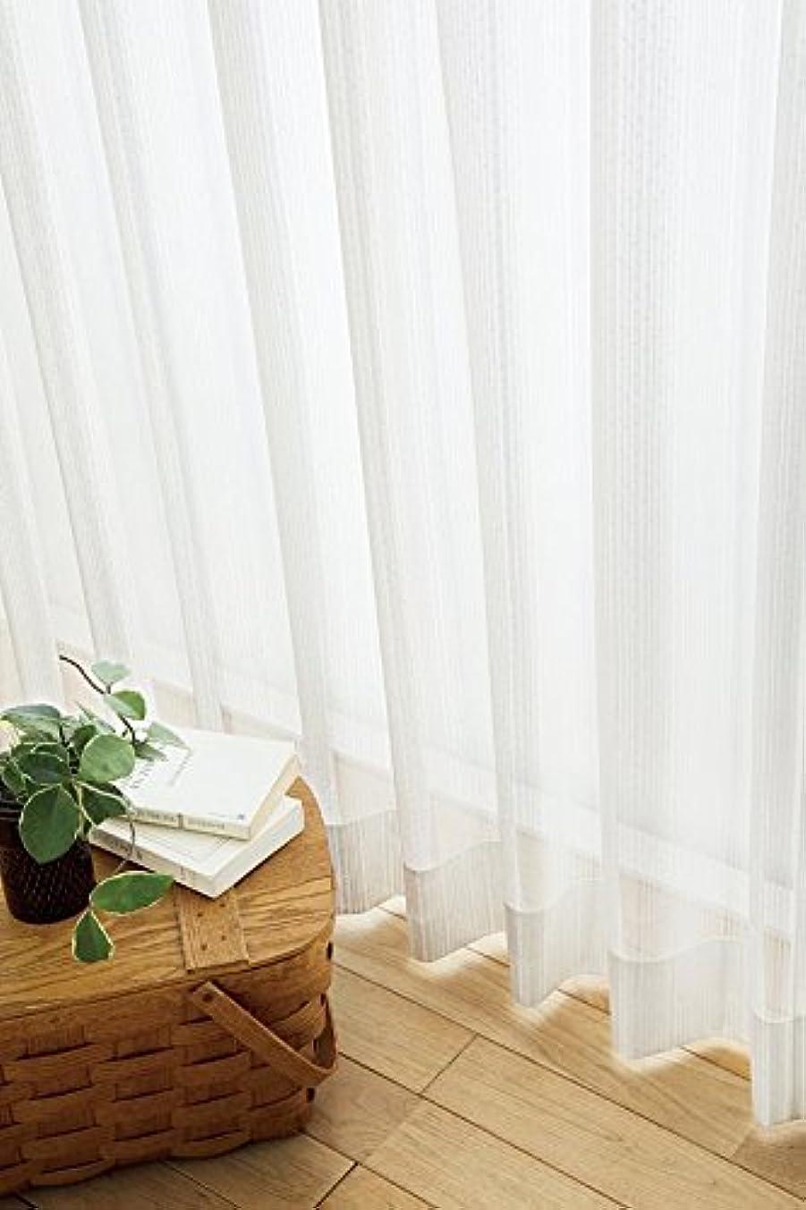 誰が枠実装する東リ すっきりしたストライプ フラットカーテン1.3倍ヒダ KSA60492 幅:300cm ×丈:190cm (2枚組)オーダーカーテン