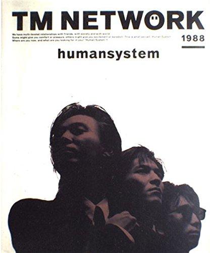 TM NETWORK―humansystem(ヒューマンシステム) (TM NETWORKアーティストブック 2)
